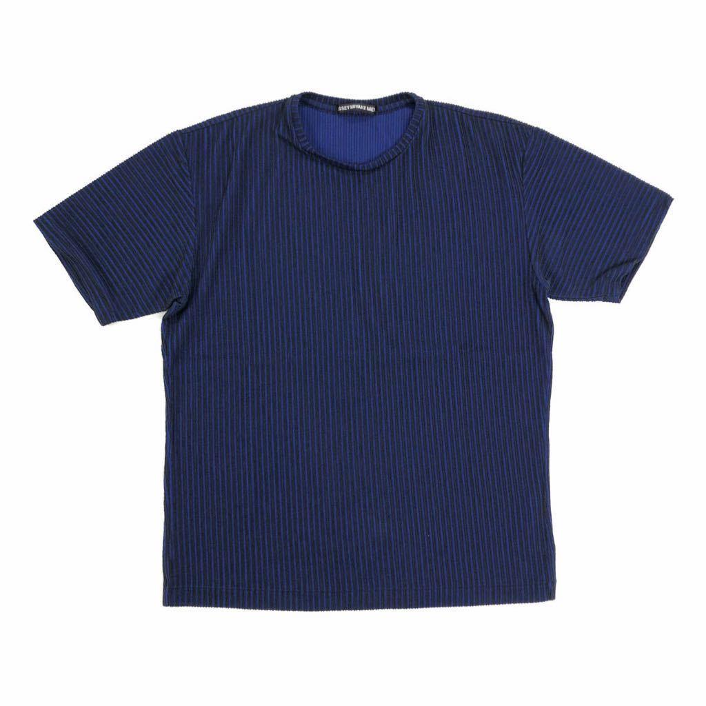 ISSEY MIYAKE MEN イッセイミヤケ メン 19AW コットンポリエステルストライプTシャツ 2 ME93JK122