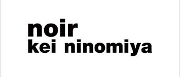 noir-kei-ninomiya ロゴ